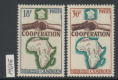 XG-Y683 CAMEROON IND - Cooperation, 1964 Common Issue MNH Set