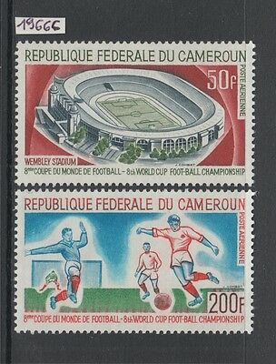XG-Y689 CAMEROON IND - Football, 1966 England World Cup, Airmail MNH Set