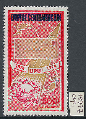 XG-Y762 CENTRAL AFRICAN - Upu, 1977 Centenary, Overprinted MNH Set