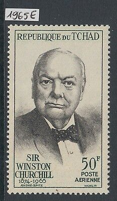 XG-Y903 CHAD IND - Churchill, 1965 Airmail, 1 Value MNH Set