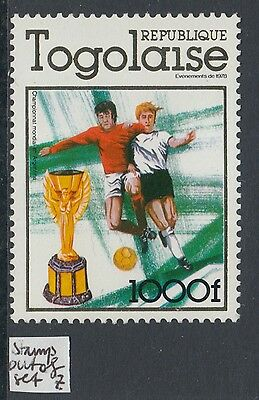 XG-Y907 TOGO IND - Football, 1978 World Cup, Events, Stamp Ouf Of Set MNH