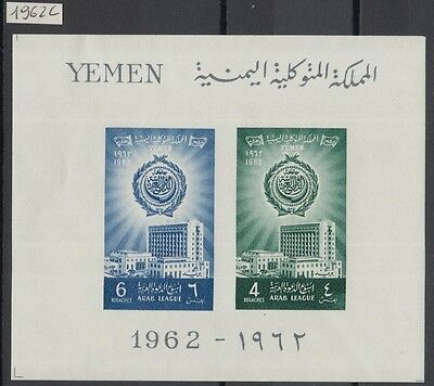 XG-Y937 YEMEN - Arab League, 1962 Imperf. MNH Sheet