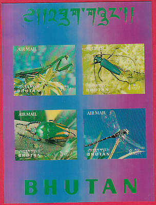 XG-Y945 BHUTAN - Insects, 1969 Nature, 3D, Imperf. MNH Sheet