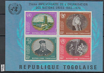 XG-Y972 TOGO IND - Paintings, 1970 United Nations 25Th Anniversary MNH Sheet