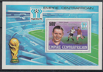 XG-Y990 CENTRAL AFRICAN - Football, 1978 Argentina World Cup Overprint MNH Sheet
