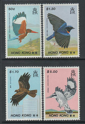 XG-O241 HONG KONG - Birds, 1988 4 Values MNH Set