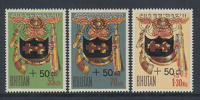 XG-O369 OLYMPIC GAMES - Bhutan, 1964 Winter, Innsbruck '64 Overprints MNH Set
