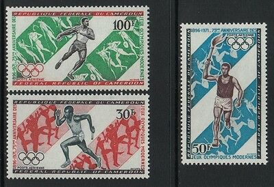 XG-O383 OLYMPIC GAMES - Cameroon Ind, 1971 75Th Anniversary Of Modern MNH Set