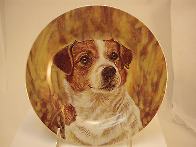 Jack Russell Terrier plate by Living Stone 2005