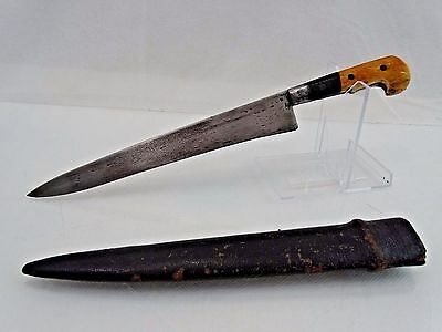 ANTIQUE ISLAMIC PERSIAN or TURKISH OTTOMAN DAGGER knife sword 19 century