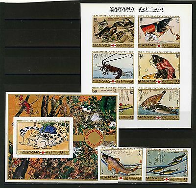 Manama 1971 Fauna/japanese Paintings Set Of 8 Stamps & S/s Imperf. Mnh