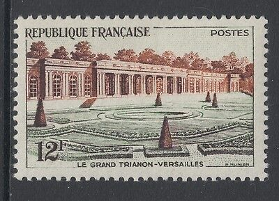 XG-O558 FRANCE - Architecture, 1956 Versailles Gardens, Grand Trianon MNH Set