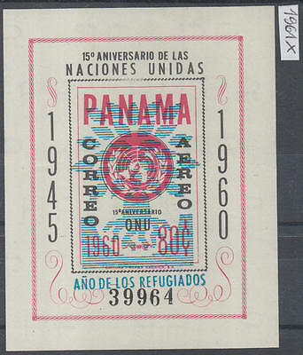 XG-Z051 PANAMA - United Nations, 1961 Anniversary Refugee Year Imperf. MNH Sheet