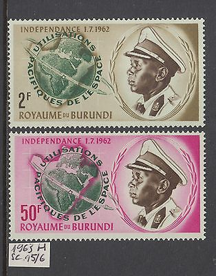 XG-Z098 BURUNDI - Space, 1963 Peaceful Use, Overprints Sc.45/6 MNH Set