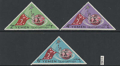 XG-Z188 YEMEN - Set, 1965 New York'S World Fair MNH