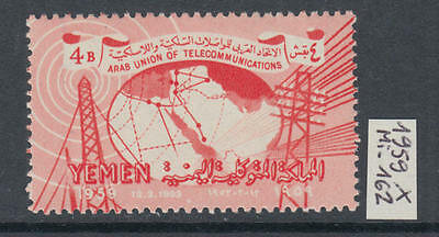 XG-Z306 YEMEN - Telecommunications, 1959 Arab Union, Mi.162 MNH Set