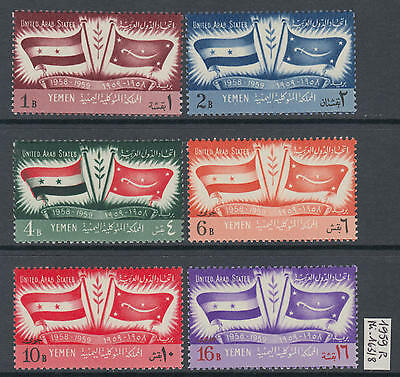 XG-Z307 YEMEN - Flags, 1959 United Arab States, 6 Values, Mi.163/8 MNH Set