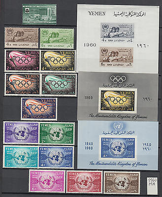 XG-Z309 YEMEN - Year Set, 1960 Complete As Per Scan, 15 Values, 3 Sheets MNH