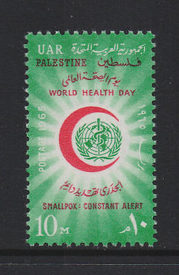 XG-Z432 PALESTINE IND - Red Cross, 1965 Crescent, Health Day, Smallpox MNH Set