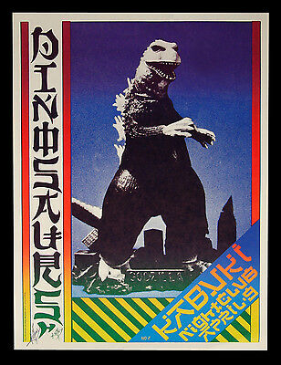 "Set of Six DINOSAURS Band Posters - Hand-Signed by Artist ""Mouse"" Kelley"
