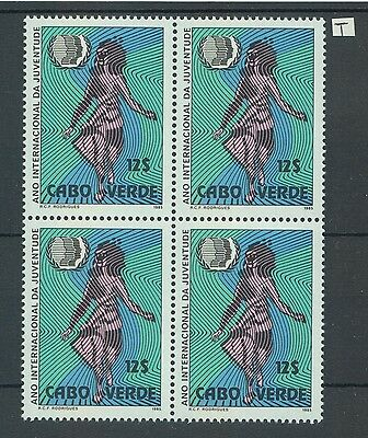 XG-Z576 CAPE VERDE IND - Set, 1985 World Youth Year, Block Of 4 MNH