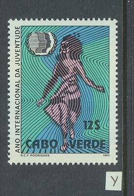 XG-Z578 CAPE VERDE IND - Set, 1987 World Youth Year MNH