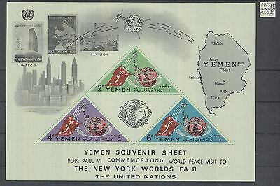 XG-Z721 YEMEN - Paul VI, 1965 Uno Visit Ovp., New York Fair MiBl.26 MNH Sheet