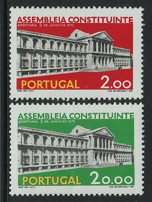 XG-P521 PORTUGAL - Architecture, 1975 Assembly Court MNH Set