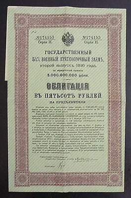 RUSSIA - EARLY STOCK - BOND - SHARE R! russland rossia sssr J3
