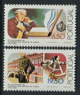 XG-P577 PORTUGAL - Science, 1980 Academy, 2 Values MNH Set