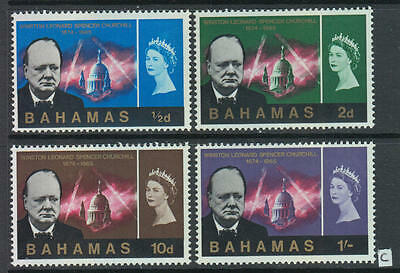 XG-Z790 BAHAMAS IND - Churchill, 1965 In Memory, 4 Values MNH Set