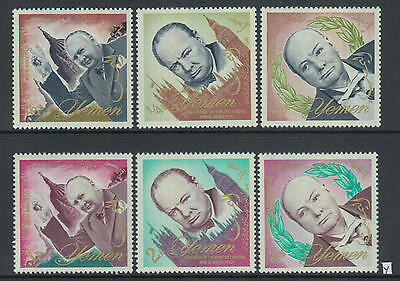 XG-Z846 YEMEN - Churchill, 1966 In Memory, World Peace MNH Set