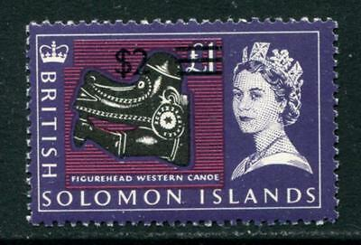 British Solomon Islands: 1966-7 QE2 $2 on £1. Sideways wmk SG152B MNH TT220