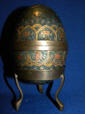 Vintage Hand Painted Indian? Design Brass Lidded Egg Trinket Box With Stand
