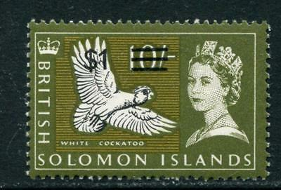 British Solomon Islands: 1966-7 QE2 $1 on 10/-. Sideways wmk SG151B MNH TT221
