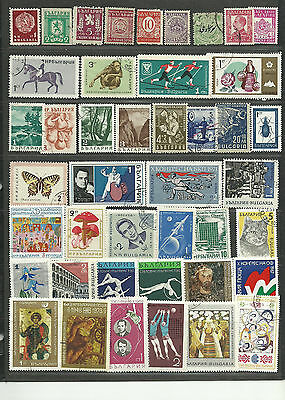 BULGARIA Amazing Collection Miscellaneous Very Fine & Fine Used Stamps Set# 4