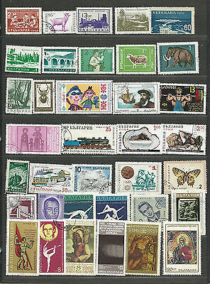 BULGARIA Amazing Collection Miscellaneous Very Fine & Fine Used Stamps Set# 11