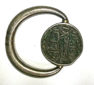 Early Antique Middle Eastern Islamic Silver Coin Ring, Rare