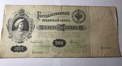 RARE 1898 Russia 500 Rubles Banknote Featuring Russian Czar Peter COOL RC-11