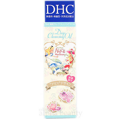 DHC Japan x Disney Alice in Wonderland Design Deep Cleansing Oil - Wonderland