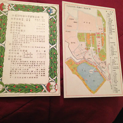 Japanese Postcards X 2  Map Of Tokyo Peace Con Frence And 1 Other