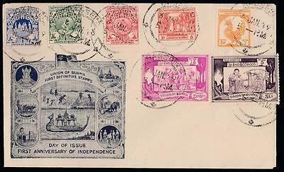 UNION OF BURMA FIRST DEFINITIVE STAMPS 1949 Mi.103-09 FIRST DAY COVER