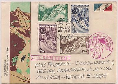 China Taiwan 1960 FDC(?) with set of 4 to Austria