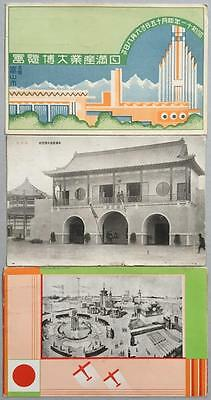 JAPAN-MANCHURIA INDUSTRIAL EXPOSITION 1936 PC lot 3 EXPO china
