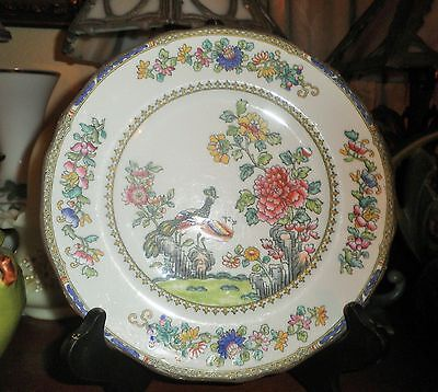 Vintage Copeland Spode's Peacock Luncheon Salad Plate