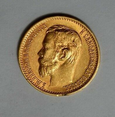 1899 Russia 5 Rouble Gold Coin Imperial Russian Nicholas Ii 5 Ruble