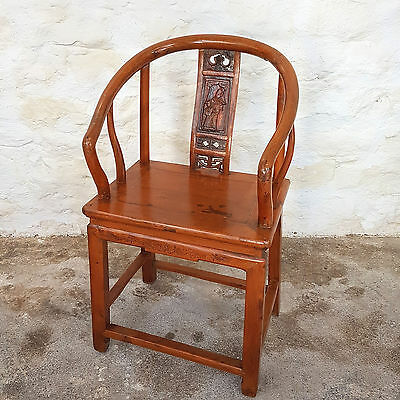 Chinese Camphor Horseshoe Back Armchair - C1950 (Antique Elbow Chair)