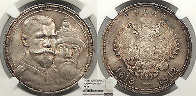RUSSIA Nicholas II 1913-BC Rouble - Ruble NGC MS-63