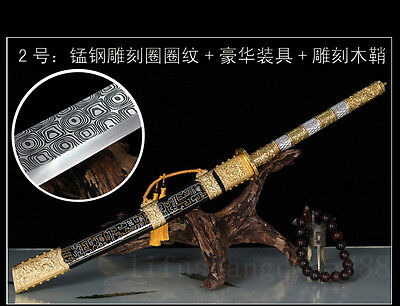 41'1095 CARBON STEEL BLADE Carving decorative pattern CHINESE SWORD DAO (康熙宝刀)
