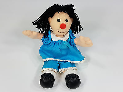 """Big Comfy Couch Molly 9"""" Plush Doll Vintage Rare Bean Bag Commonwealth"""